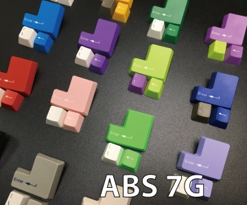 For 7G KEYBOARD ABS